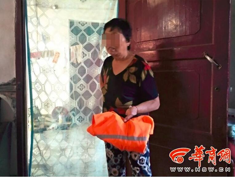 """渭南62岁""""养护工""""清扫道路时脑出"""