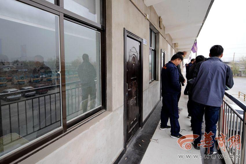 陕西世阳快运公司拖欠300多万元工资