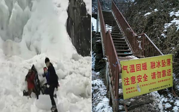 �邑区涝峪有游客越过观景台赏冰瀑 冰...