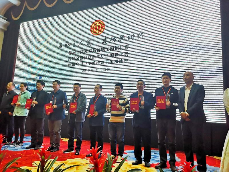 陕师大教师王一�丛谌�国教育系统职工围棋比赛中智取夺魁