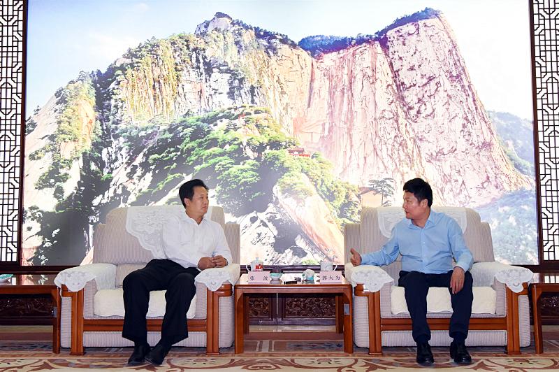 郭大為會見中國能源化學地質工會主席張波