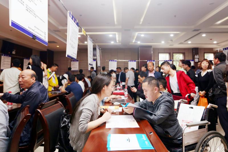西安:殘疾人專場招聘會助力殘疾人就業