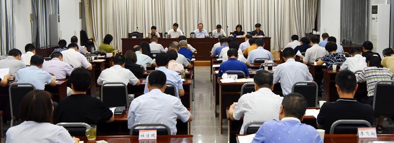 陕西省总工会党组理论学习中心组举