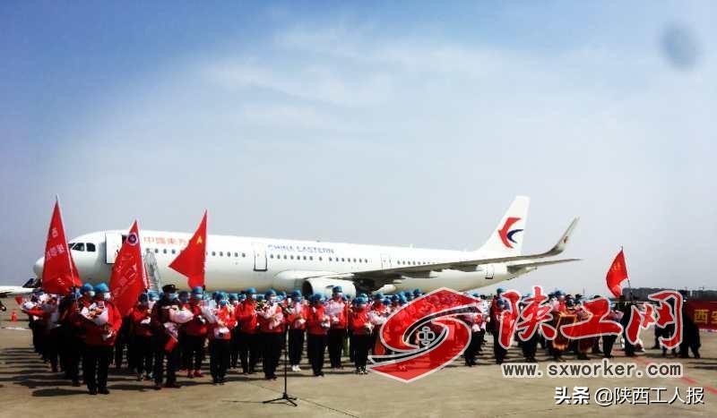 2架包机接回陕西284名援鄂医疗队员
