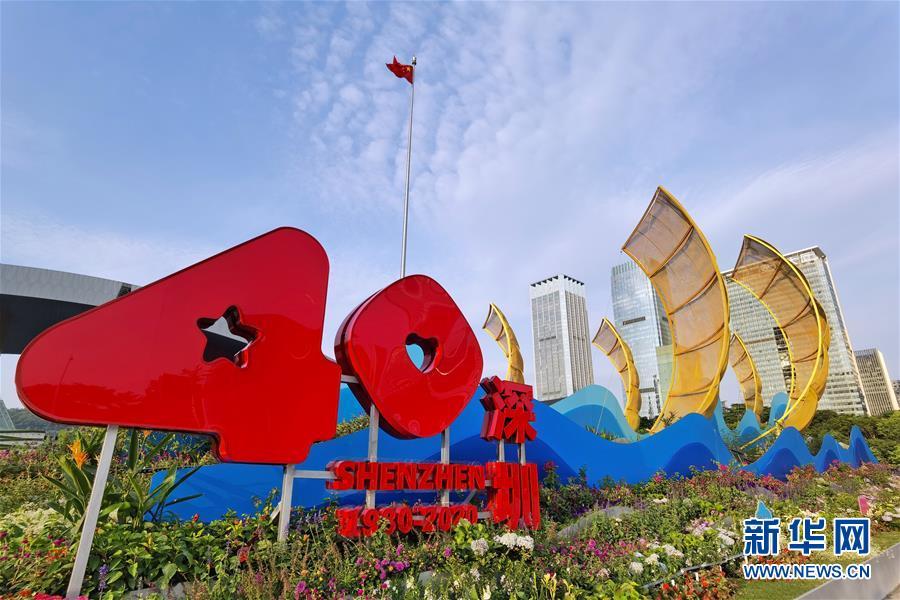 (新华全媒头条・图文互动)(7)创造新时代中国特色社会主义的更大奇迹――以习近平同志为核心的党中央关心经济特区发展纪实