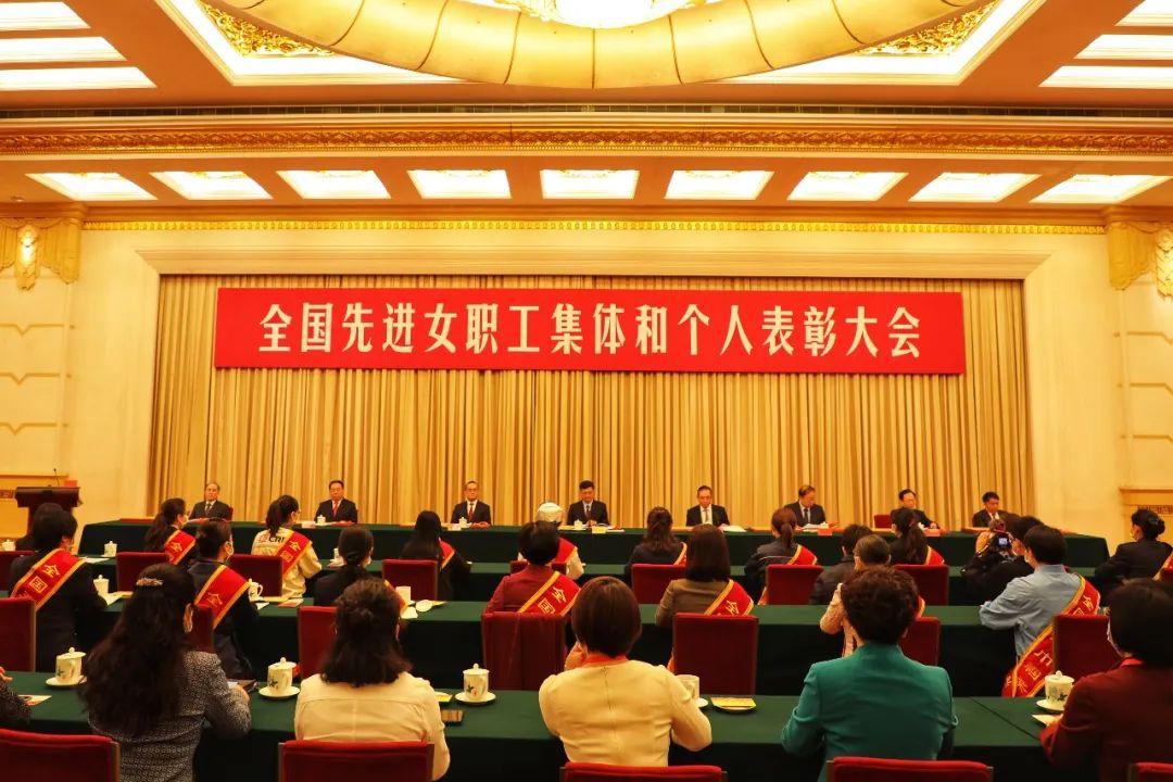 点赞!延安女职工张文妮在人民大会堂接受表彰