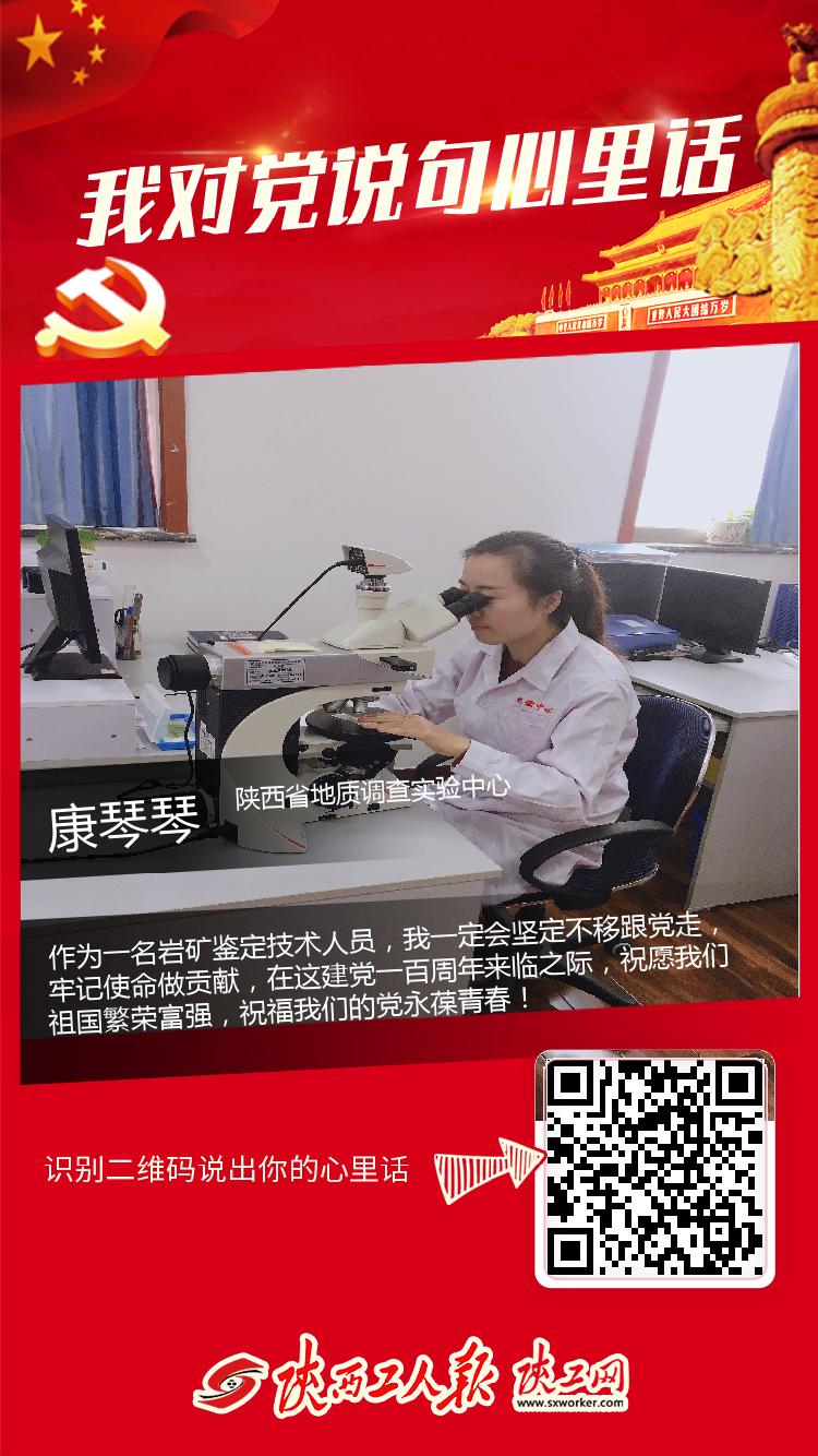 海报 | 康琴琴