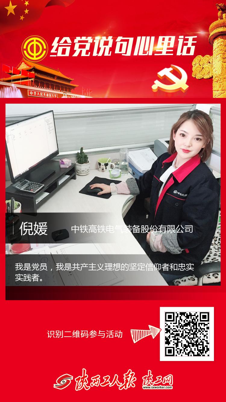 海报 | 倪媛