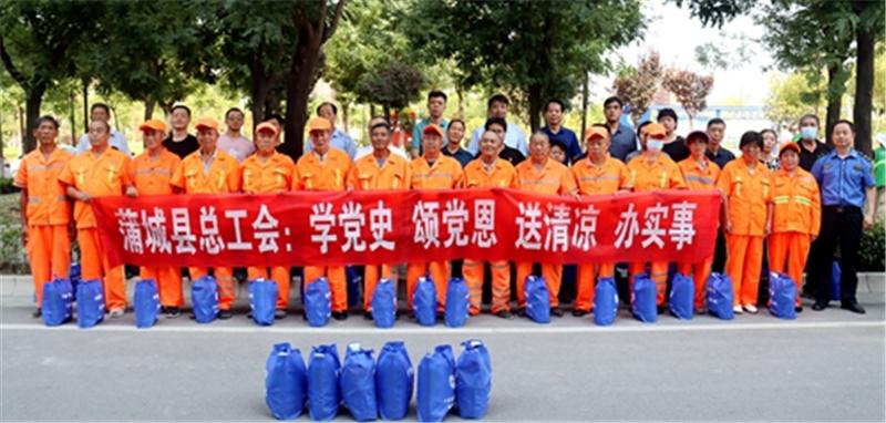 """蒲城县总工会2021年""""学党史、颂党"""