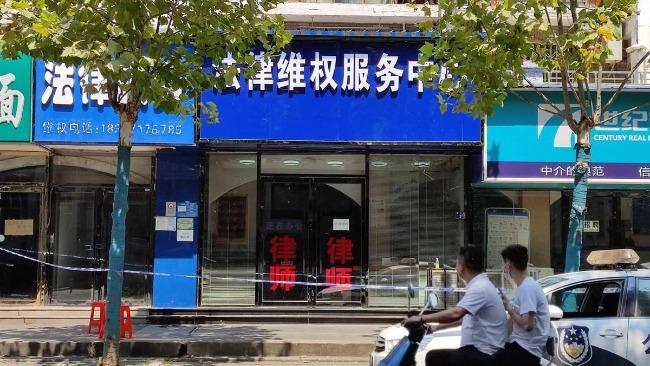 武汉光谷发生枪击案一名律师中枪 嫌疑人抢劫宝马逃离现场