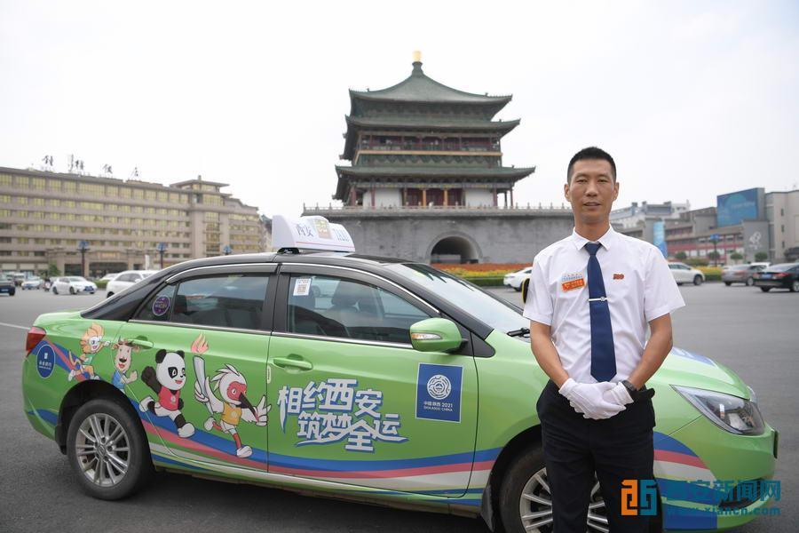 出租车司机李博将用五星级标准服务全运会。(2305530)-20210912084311.jpg