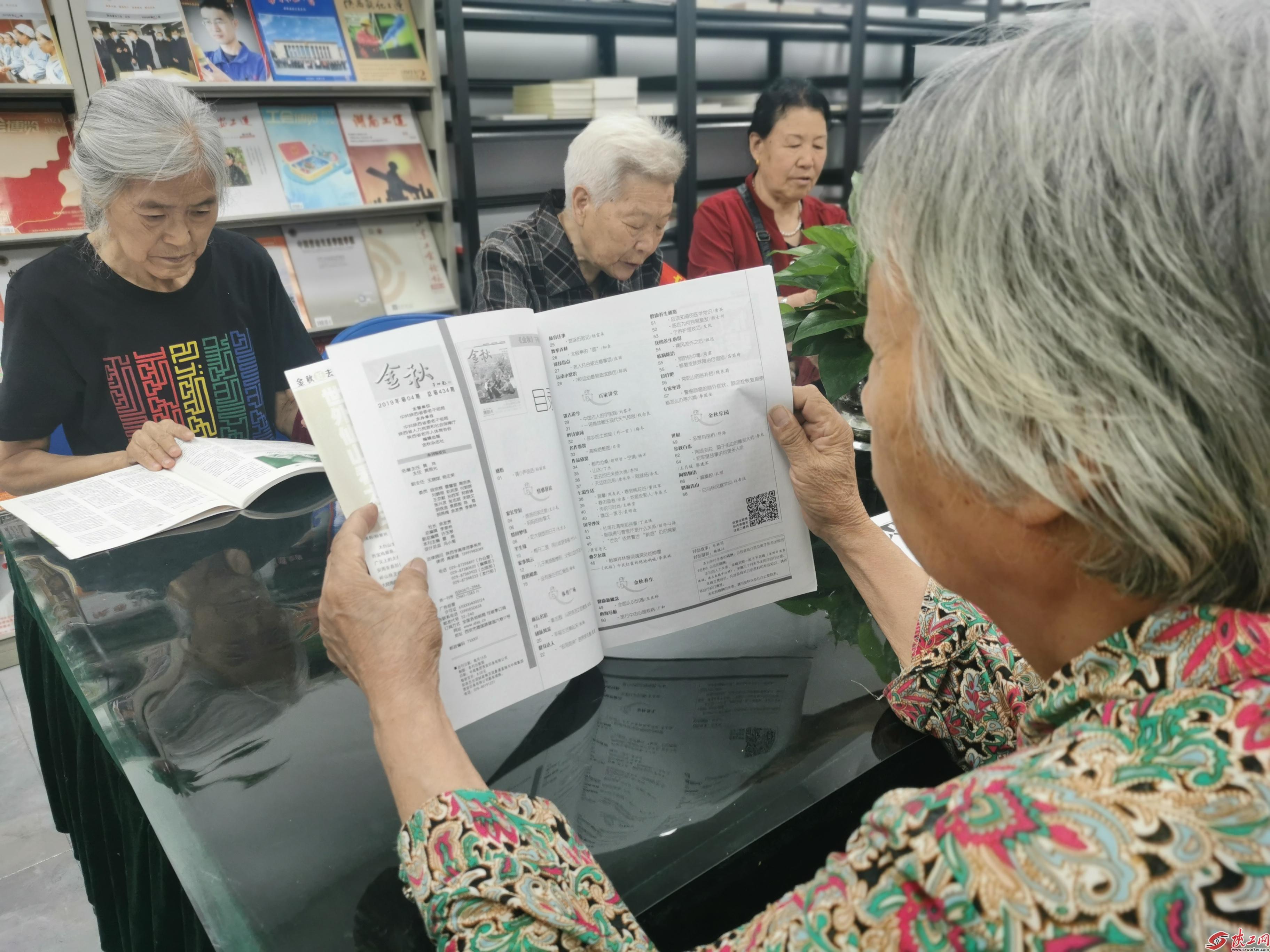 陕西工运学院和西北一路社区共建居民书屋正式启用