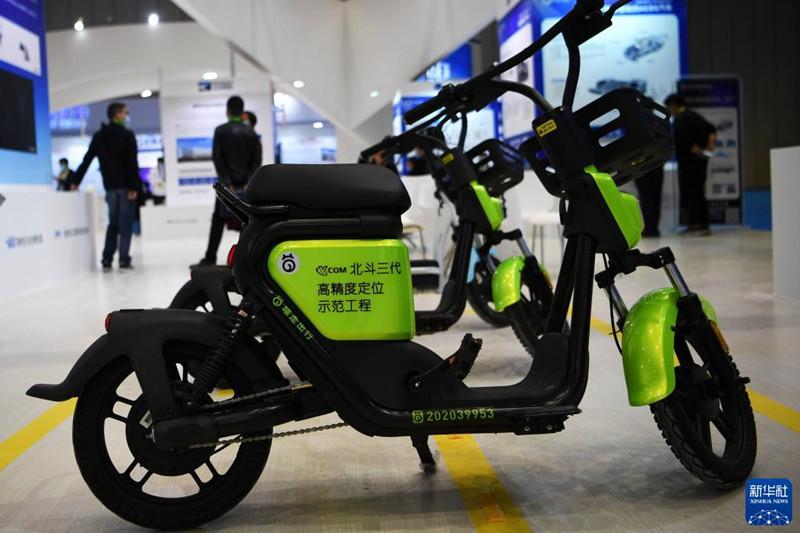 北斗融合应用成果博览会在郑州举行