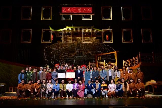 西安话剧院话剧《长安第二碗》在第